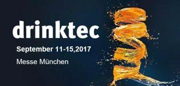 Drinktec 2017 | DEMARK مقابلتك في ميونيخ.. Image